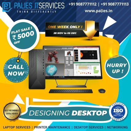 Designing Desktop